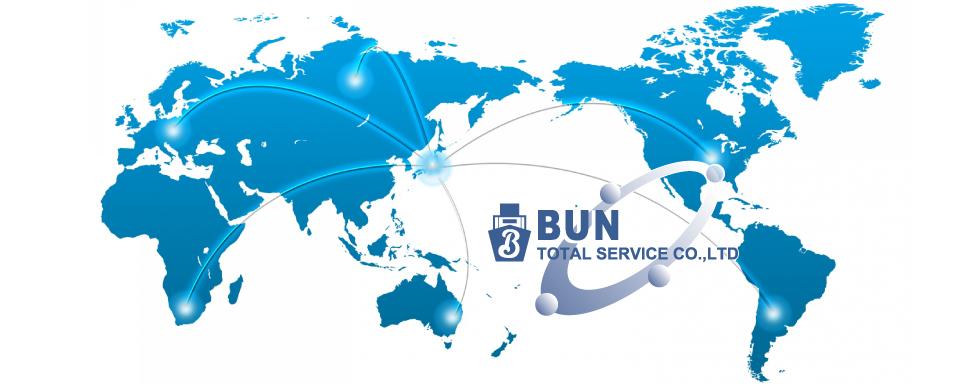 ブン・トータルサービスは物流のすべてをサポートします